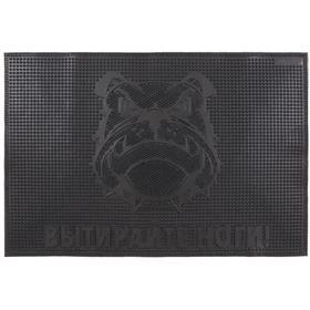Коврик резиновый «Вытирайте ноги!», 40х60 см, цвет чёрный