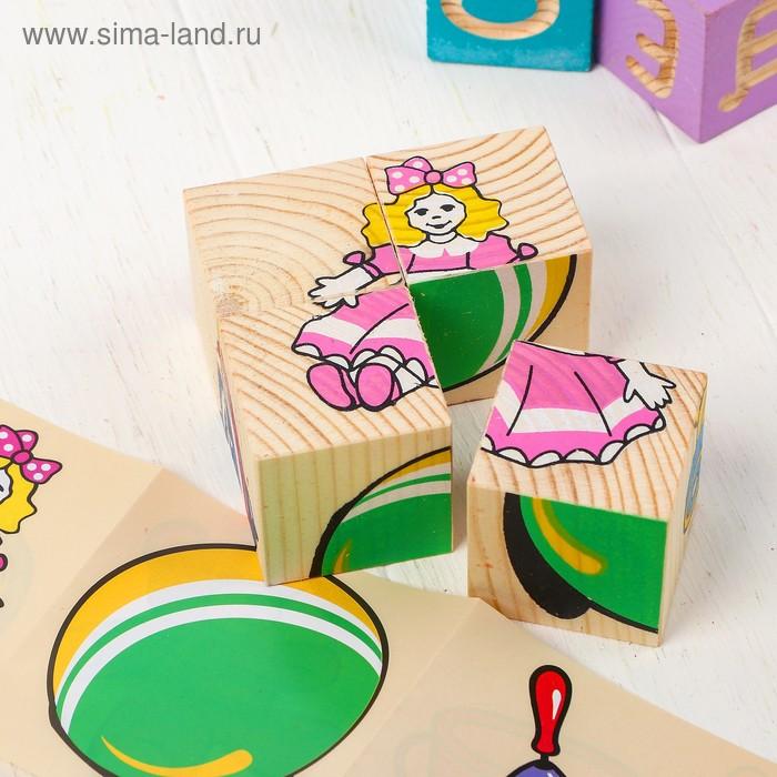 Кубики «Игрушки» 4 элемента