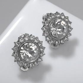 Клипсы  кристалл, цвет белый в серебре Ош