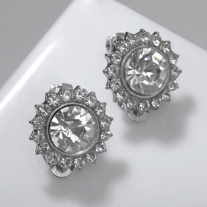 Клипсы кристалл, цвет белый в серебре