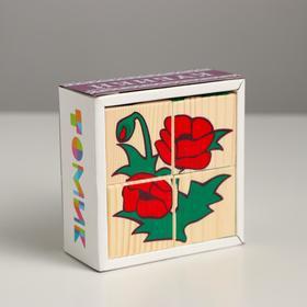 Кубики «Цветочки» 4 элемента
