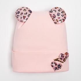 """Шапка  для девочки """"Ушки"""", цвет розовый, размер 50-52 (3-5 лет)"""