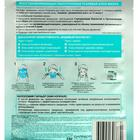 Тканевая маска Garnier гиалуроновая, увлажняющая и восстанавливающая, с алоэ, 32 г - Фото 2