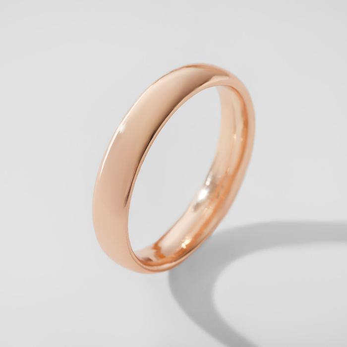 Кольцо обручальное Классик, цвет золото, размер 19