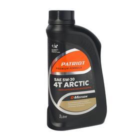 Масло полусинтетическое PATRIOT G-Motion 5W30 4Т ARCTIC, 1л, зимнее -35 °С