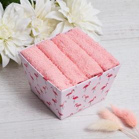 Набор махровых салфеток «Фламинго» 30х30 см -4 шт