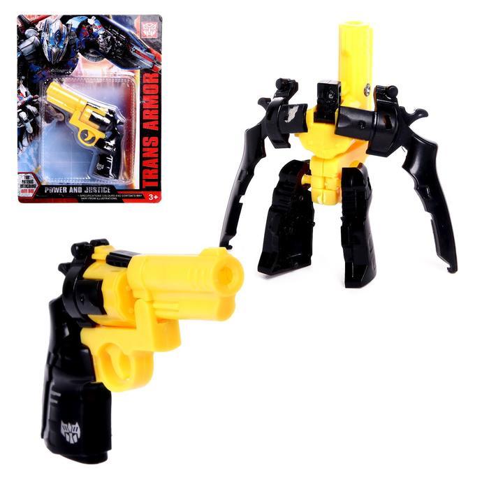 Робот Револьвер, трансформируется,