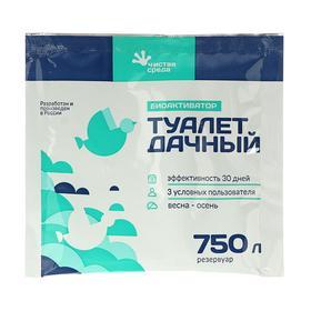 Биоактиватор для дачного туалета 'Туалет дачный', 30 гр Ош