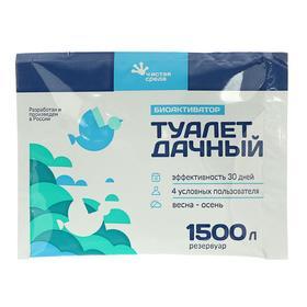 Биоактиватор для дачного туалета 'Туалет дачный', 60 гр Ош
