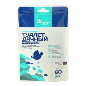 "Биоактиватор для дачного туалета ""Туалет дачный"", дой пакет, 60 гр"