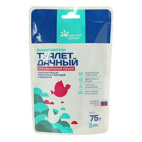 "Биоактиватор для дачного туалета ""Туалет дачный"", дой пакет, 75 гр"