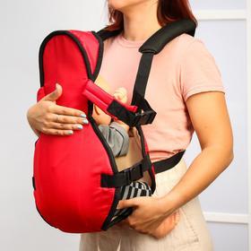 Рюкзак кенгуру «Сидим и лежим», цвет красный Ош