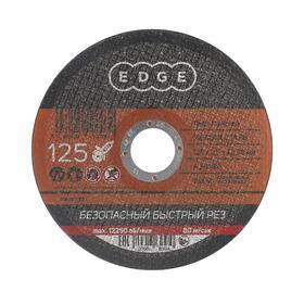 Диск отрезной по металлу EDGE by PATRIOT, 125х2.5х22.23 мм