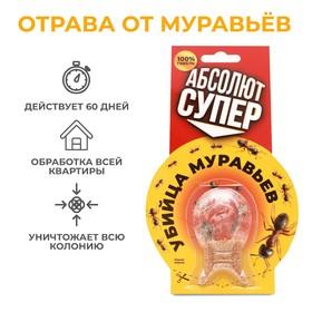 Приманка от муравьев 'Абсолют', Супер, в форме рыбки, 1 шт Ош