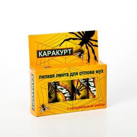 Лента от насекомых 'Каракурт', в коробочке, 4 шт Ош