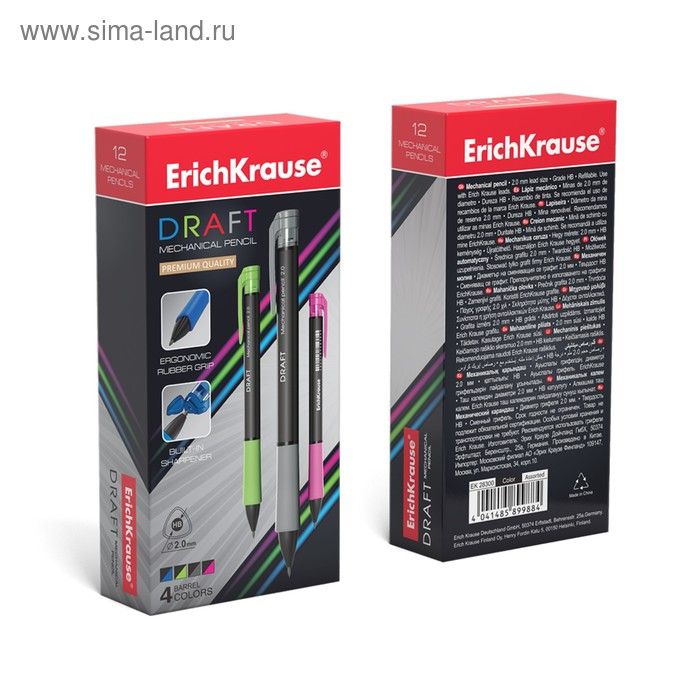 Карандаш механический 2.0 мм, HB, Erich Krause DRAFT, трёхгранный, резиновый упор, точилка, микс