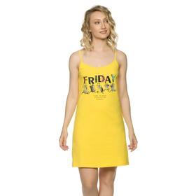Платье женское, размер XL, цвет жёлтый