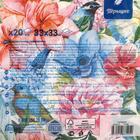 Салфетки бумажные Перышко Prestige парадиз, 3 слоя 20 листов, 33х33 - Фото 2