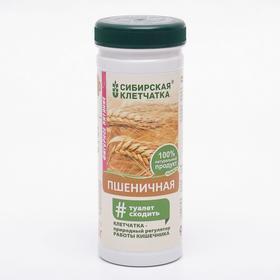 Сибирская клетчатка пшеничная, 150 г