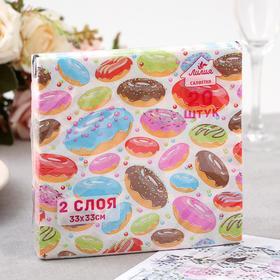 """Салфетки бумажные """"Перышко"""" Сладкие пончики 33х33 2сл 20л"""