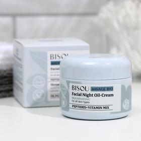 Ночной OIL-крем для лица BISOU antiAGE BIO восстанавливающий, для всех типов кожи, 50 мл
