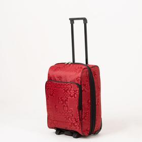 """Чемодан малый, 20"""", отдел на молнии, с расширением, наружный карман, 2 колеса, цвет бордовый"""