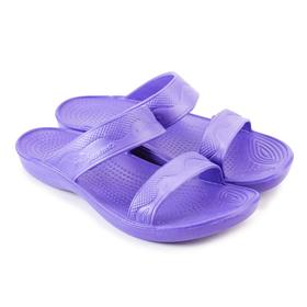 Сланцы женские, цвет фиолетовый, размер 36
