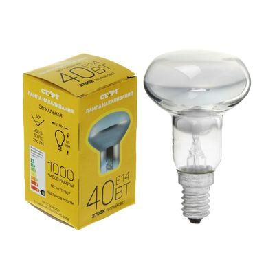 """Лампа накаливания """"Старт"""", R50, Е14, 40 Вт, 230 В - Фото 1"""