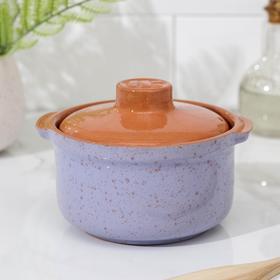 Сотейник Ломоносовская керамика, 400 мл, цвет сиреневый