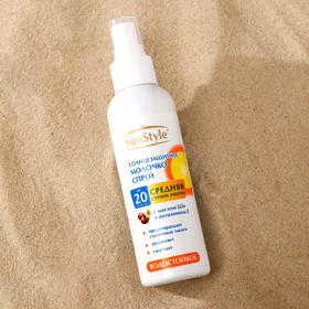 """Молочко-спрей солнцезащитное """"Sun Style"""" SPF-20 UV (A+B) водостойкое 125 мл"""