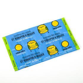 Пластины от комаров и мошек 'Оффлайн Комарофф', без запаха,10 шт Ош
