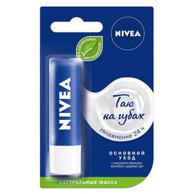 Бальзам для губ Nivea «Основной уход»