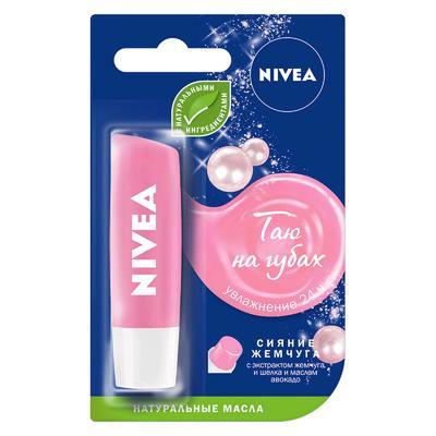 Бальзам для губ Nivea «Сияние жемчуга» - Фото 1