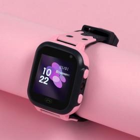 """Детские смарт-часы Windigo AM-15, 1.44"""", 128x128, SIM, 2G, LBS, камера 0.08 Мп, розовые"""