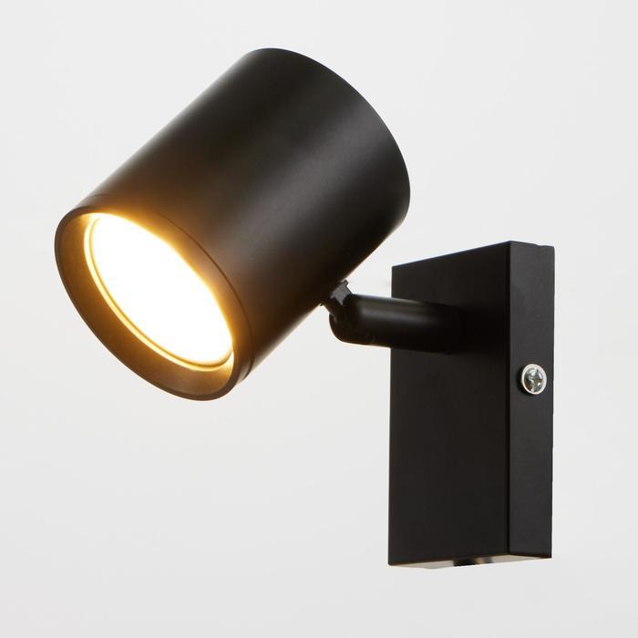 Светильник 55100, 1х50Вт GU10, цвет чёрный