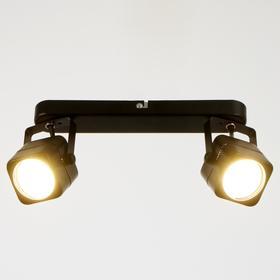Светильник 5.0100-2, 2х50Вт GU5.3, цвет чёрный