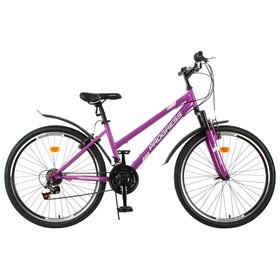 Велосипед 26' Progress модель Ingrid Pro RUS, цвет фиолетовый, размер 17' Ош