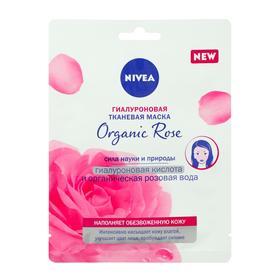 Гиалуроновая тканевая маска Nivea Organic Rose