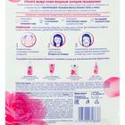 Гиалуроновая тканевая маска Nivea Organic Rose - Фото 2