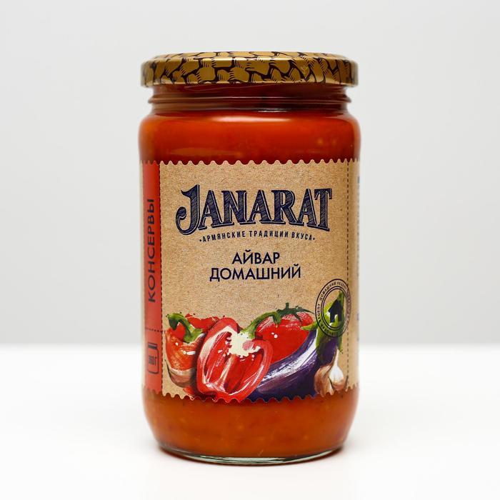 Айвар домашний Janarat, овощная икра, 360 г