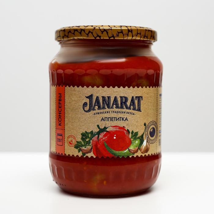 Аппетитка Janarat , 720 г