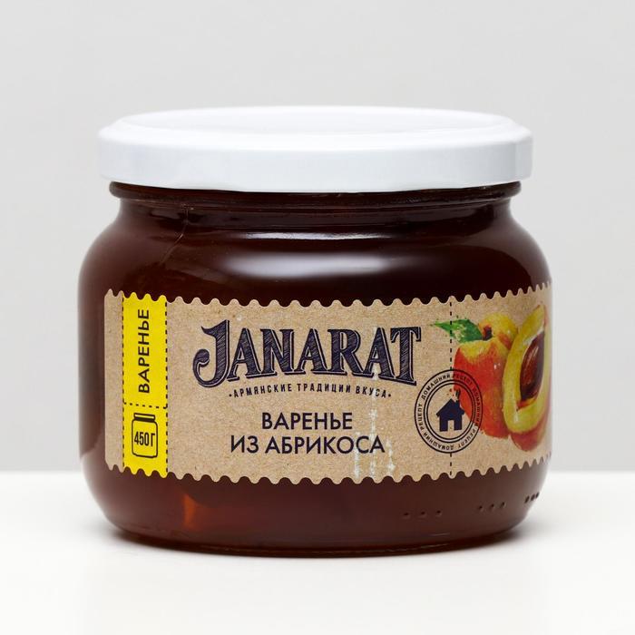 Варенье из абрикоса Janarat, 450 г