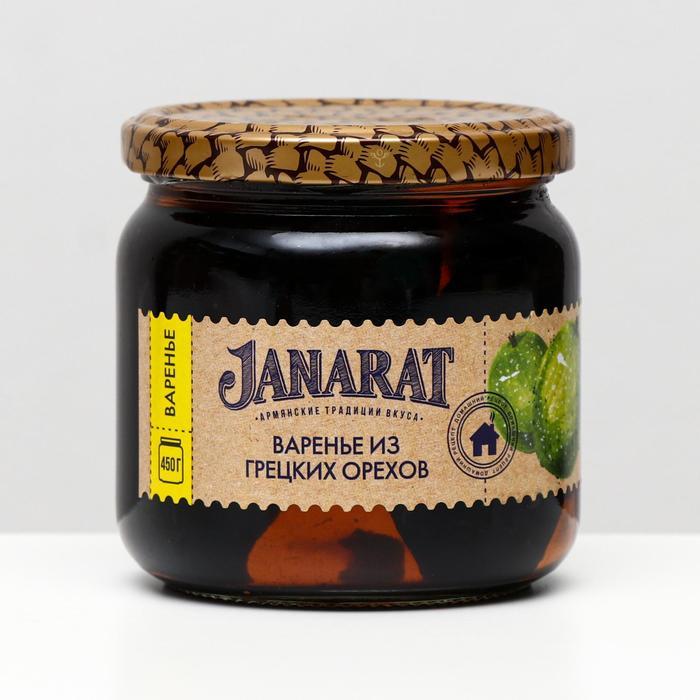 Варенье из грецких орехов Janarat, 450 г