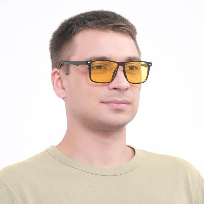 """Очки водительские """"Мастер К."""", линза 4.5х6 см, ширина 14 см, дужка 14.5 см"""