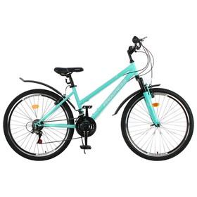 """Велосипед 26"""" Progress модель Ingrid Pro RUS, цвет бирюзовый, размер 15"""""""