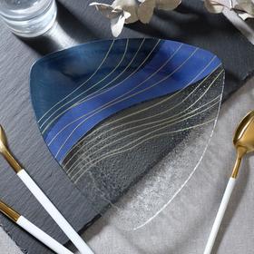 """Блюдо для подачи треугольное """"Море"""", стекло, 19х19,5 см"""