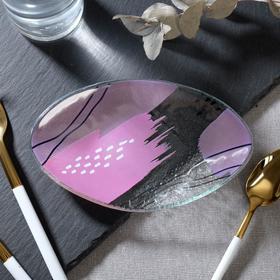 """Блюдо для подачи """"Яркие пятна"""", стекло, 10х16 см"""