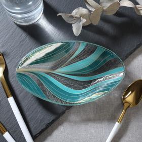 "Блюдо для подачи ""Листья"", стекло, 10х16 см"