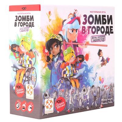 Настольная игра «Зомби в городе» - Фото 1