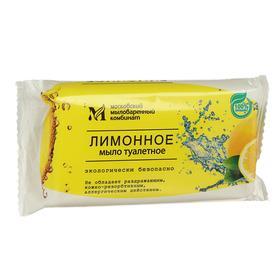 Мыло туалетное Ординарное  «Лимонное» 100 г Ош